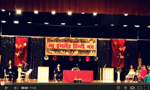 Click the Image to watch Bal Manch Video